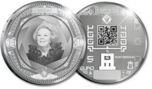 Kody QR na holenderskich monetach.